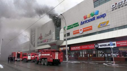 37 killed in Russia shopping mall inferno