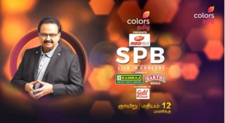 Colors Tamil honors 50 years of S P Balasubrahmanyam?s musical