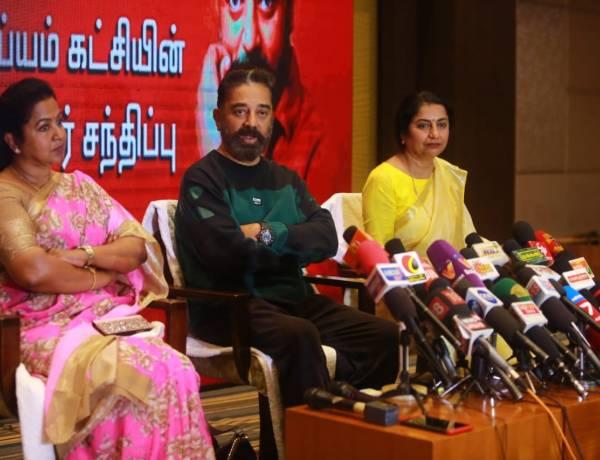 Makkal Needhi Maiam party President Mr. Kamal Haasan's press meet today (4.4.2021)
