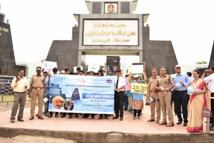 SRMIHM Swachh Bharat Cleanliness Campaign at Vandalur zoo