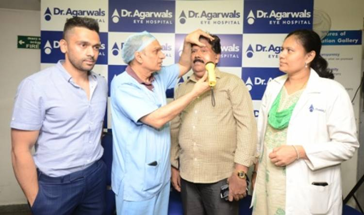 First in the World Dr. Agarwal's Eye Hospital introduces new Pinhole Pupilloplasty Technique