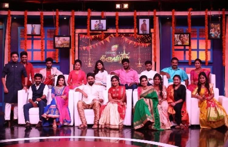 COLORS Tamil exciting programs on Ayudha Puja and Vijayadasami celebration