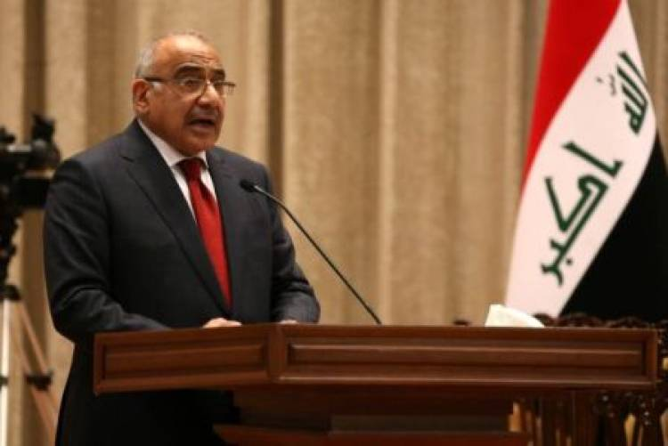 Adel Abdul Mahdi sworn in as Iraq's PM