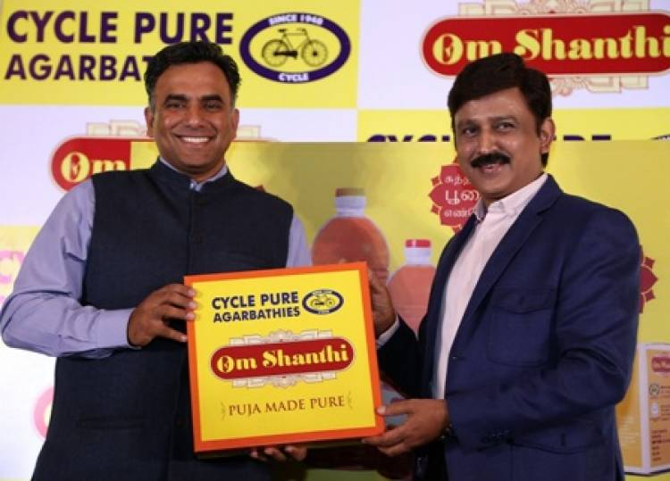 Actor Ramesh Aravind launched Cycle Pure Agarbathies new product Om Shanti Pure Puja Oil
