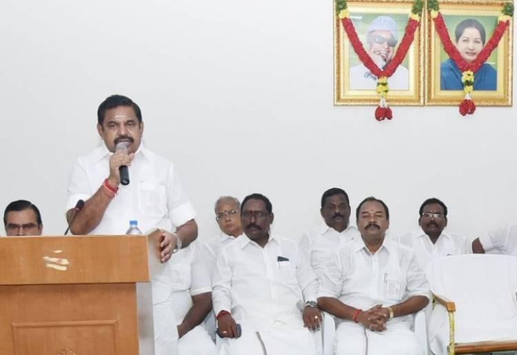 கஜா புயலால் பாதிக்கப்பட்டவர்களுக்கு நிவாரண உதவி - முதலமைச்சர் அறிவிப்பு