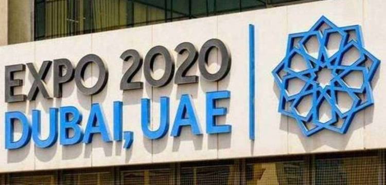 190 countries to participate in Expo 2020 Dubai