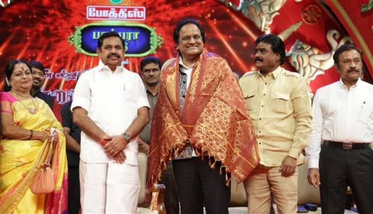 Chennaiyil Thiruvaiyaru Season 14 - Inauguration Stills