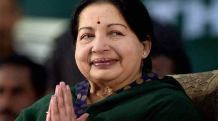 Jayalalithaa's Food and Treatment Bill at Apollo Hospital