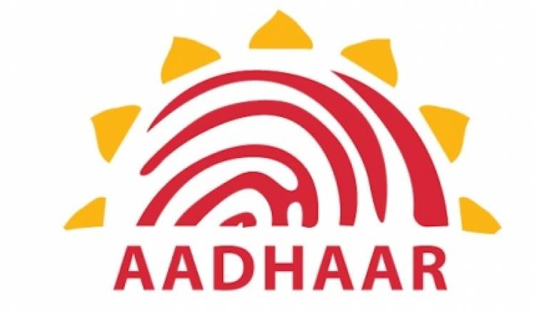 The Aadhaar and Other Laws (Amendment) Bill introduced in Lok Sabha