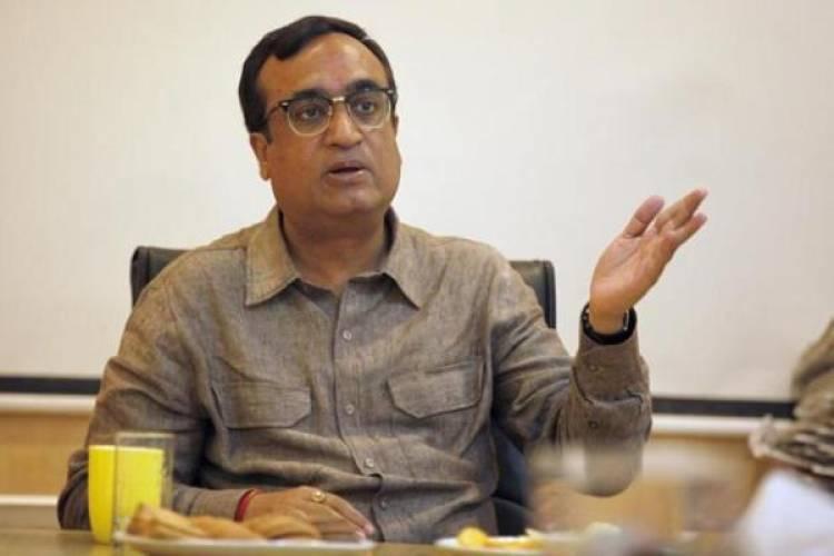 காங்கிரஸ் தலைவர் அஜய் மக்கான் ராஜினாமா