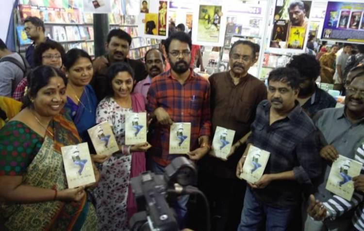 திரைப்பட வசனகர்த்தா பிருந்தா சாரதியின் முதல் கவிதைத் தொகுதியான 'நடைவண்டி' மறுபதிப்பு!