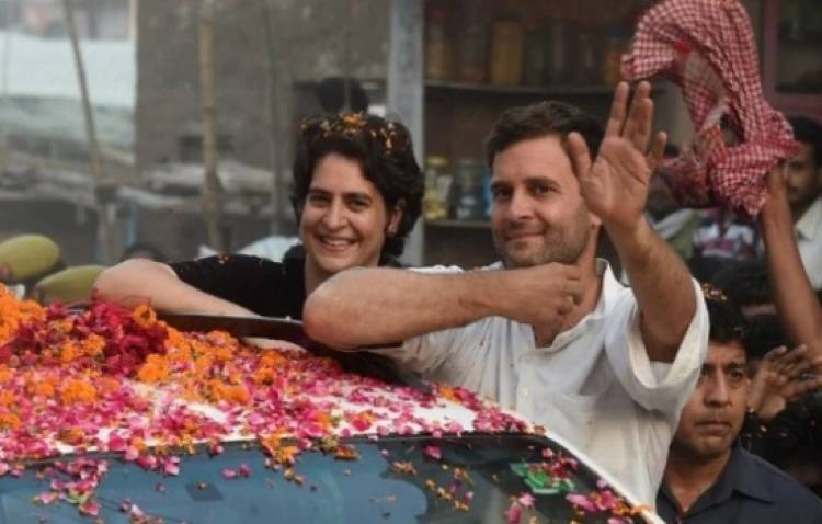 Congressmen are quite excited with Priyanka Gandhi joining the party