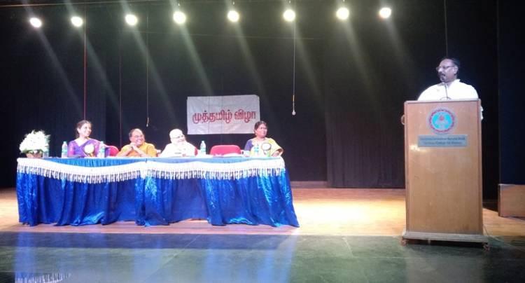 Muthamizh Vizha at SDNB Vaishnav College