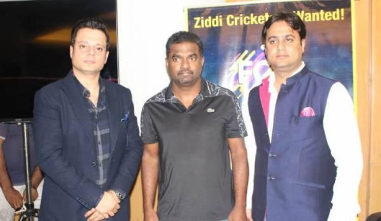 Ferit Cricket Bash on announcing the FCB league