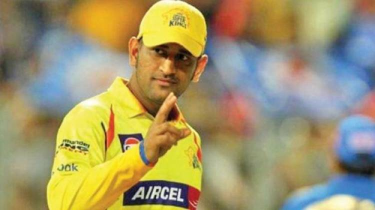 Quite a few things went wrong for us: Mahendra Singh Dhoni