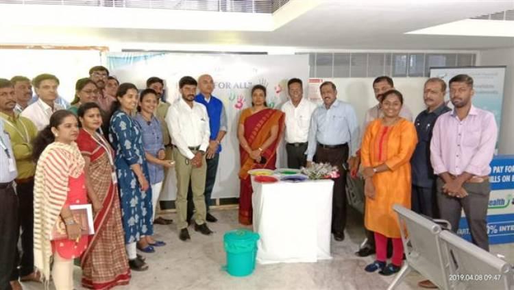 World Health Day at GGHC
