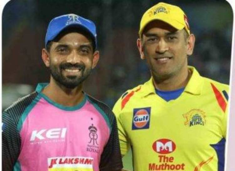 IPL 2019: Rajastan Royals VS Chennai Super Kings