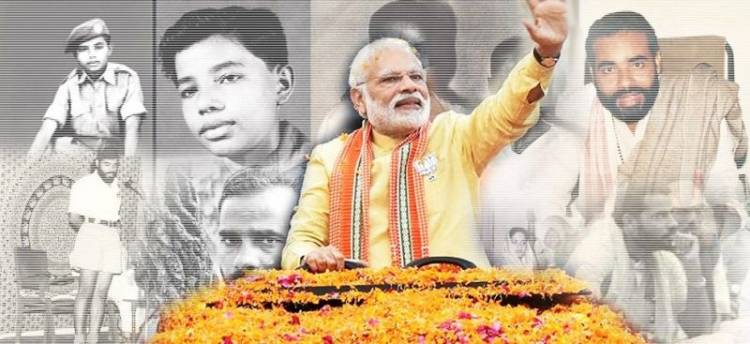 Narendra Modi becomes PM of India Once Again!