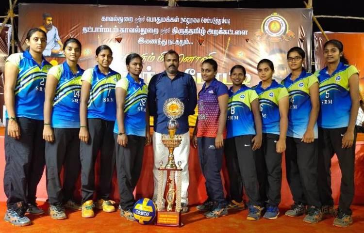 SRM IST Volleyball Women Team Won state level Volleyball Tournament @ Tuticorin
