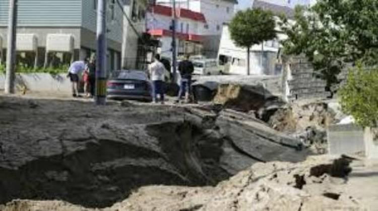 21 Injured in Japan Earthquake