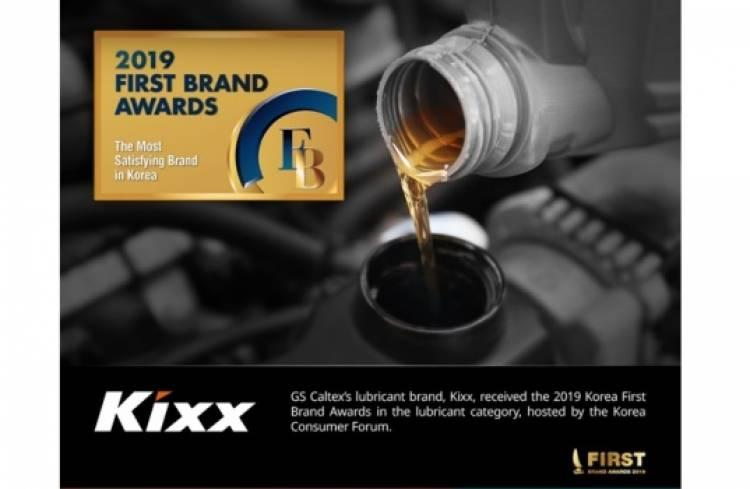 Kixx Wins Korea First Brand Awards and Endorsement by Shikar Dhawan
