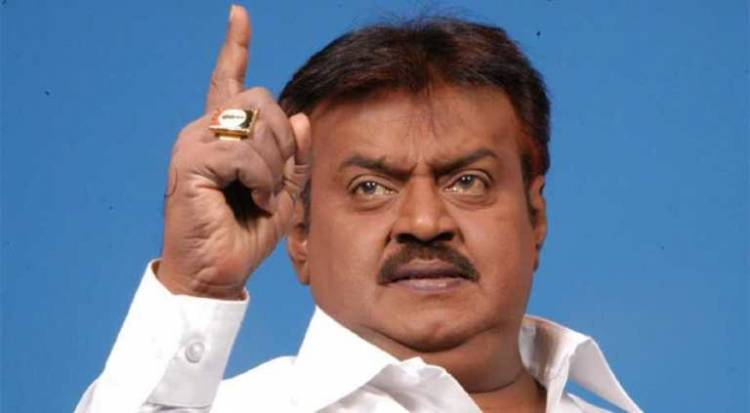 Actor Vijayakanth's house, college properties to be auctioned