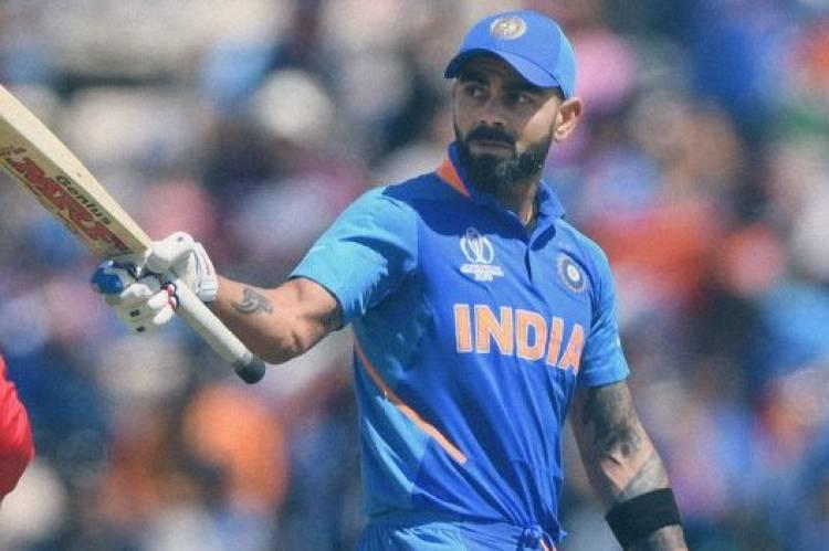 WC 19: AFGANISTAN NEED 225 Runs to Win VS INDIA