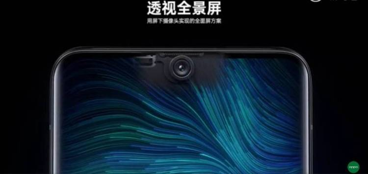 OPPO announces world's 1st under-screen camera phone