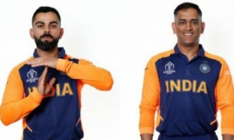 WORLD CUP 2019: INDIAN CRICKET TEAM IN NEW JERSEY