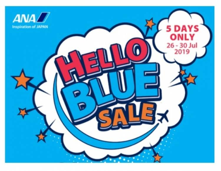 "ANA Launches Limited ""HELLO BLUE SALE"""