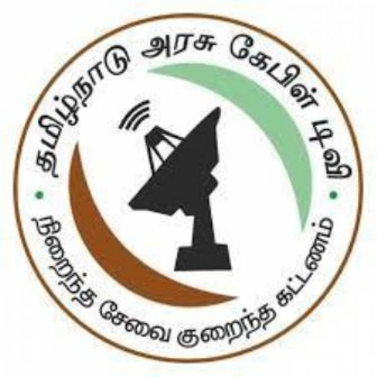 Arasu Cable Package of 190 channels will be available for Rs.154