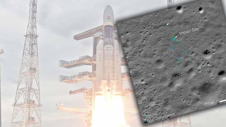 விக்ரம் லேண்டரை கண்டுபிடித்த NASA; புகைப்படம் வெளியீடு..!