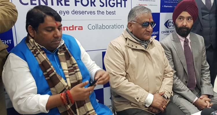 Gen V K Singh Inaugrates Eye care hospital in Indirapuram