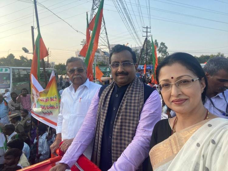 Actress Gautami has participated in CAA Rally that happened at Trichy yesterday along with rammadhavbjp Ji