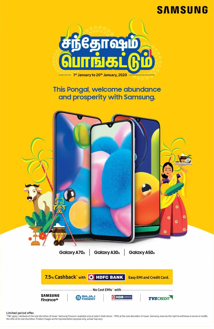 Exciting Pongal Offers on Samsung Galaxy A Series Smartphones in Tamil Nadu