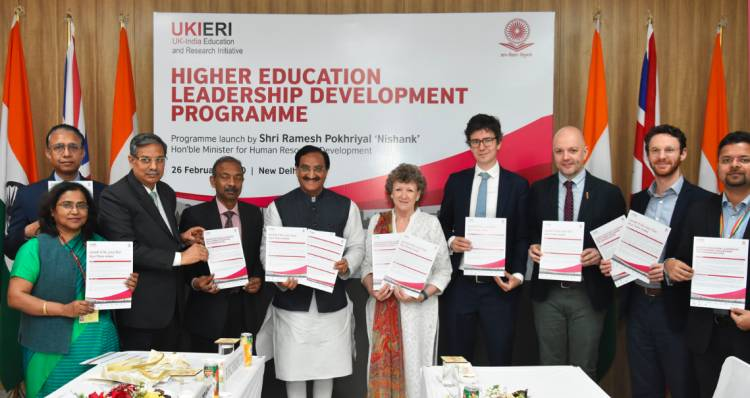 UKIERI-funded Higher Education Leadership Development Programme