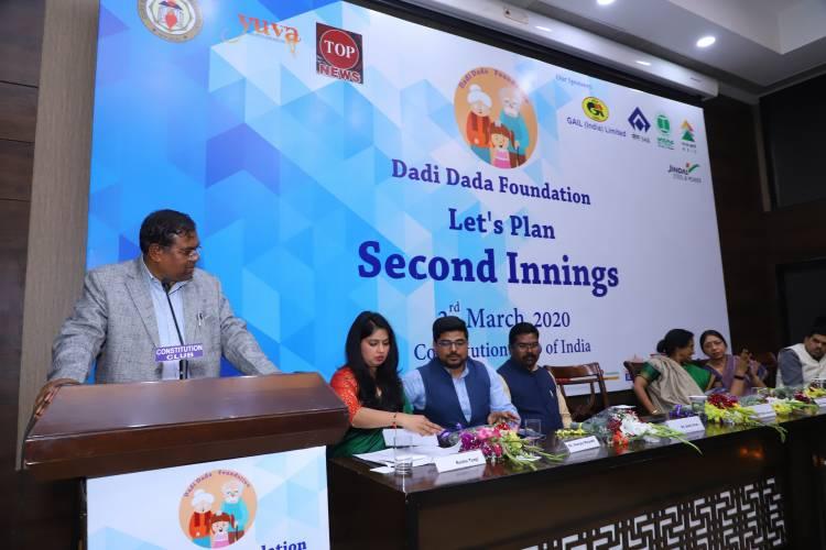 Dadi Dada Foundation and YUVA trust will work for New India
