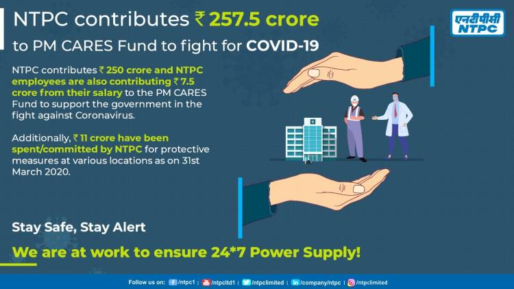 NTPC contributes INR 257.5 crore to PM CARES Fund