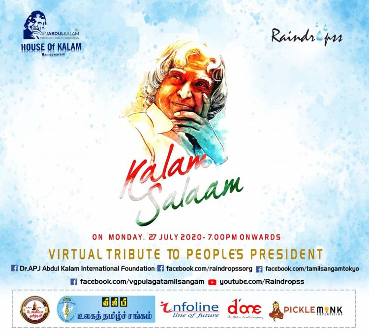 KALAM SALAAM - VIRTUAL TRIBUTE TO THE PEOPLE'S PRESIDENT ON HIS 5TH REMEMBRANCE DAY