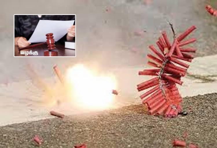 சென்னை அடுத்த அம்பத்தூரில் கட்டுப்பாடுகளை மீறி பட்டாசு வெடித்த 50-க்கும் மேற்பட்மோர் மீது வழக்கு