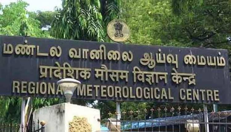 அடுத்த 3 மணி நேரத்திற்கு 7 மாவட்டங்களில் மிதமான மழைக்கு வாய்ப்பு; சென்னை வானிலை ஆய்வு மையம் தகவல்