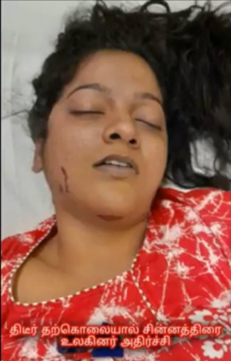 சீரியல் நடிகை சித்ரா தற்கொலை