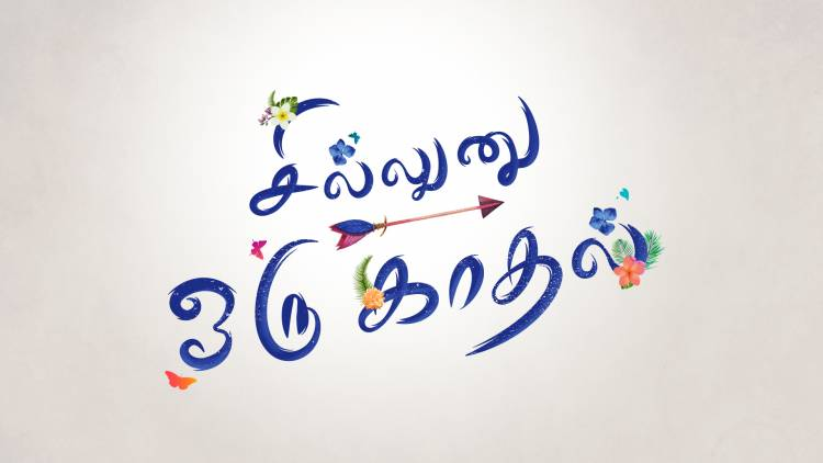 Colors Tamil begins 2021 with a bang, launches new show Sillunu Oru Kaadhal