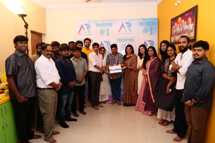 The company AR Entertainment that has been distributing films