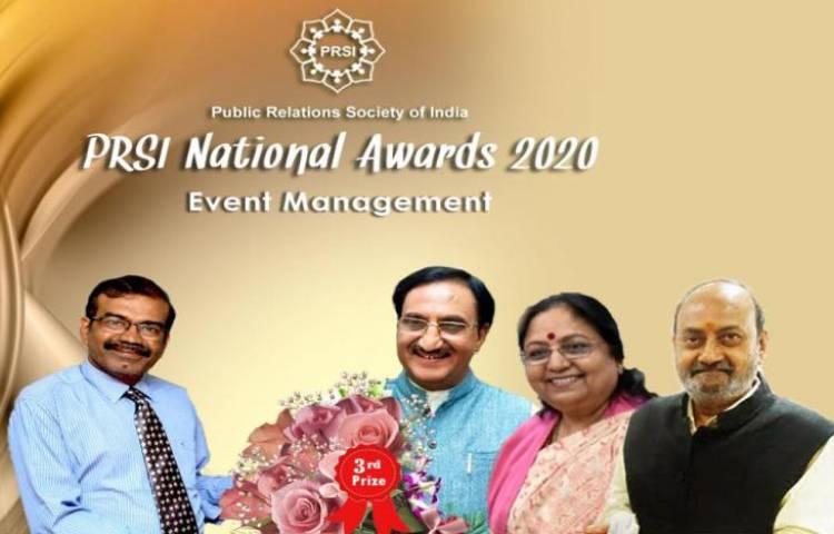 City based Catalyst PR bags PRSI National Awards 2020
