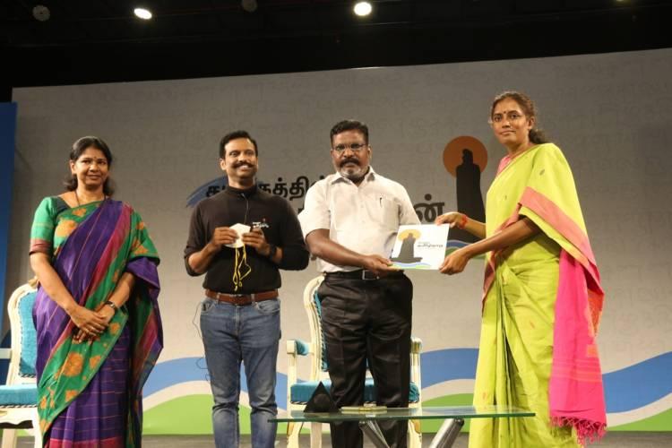 Dream Conclave 2021 - துவக்க விழா இன்று நடைபெற்றது