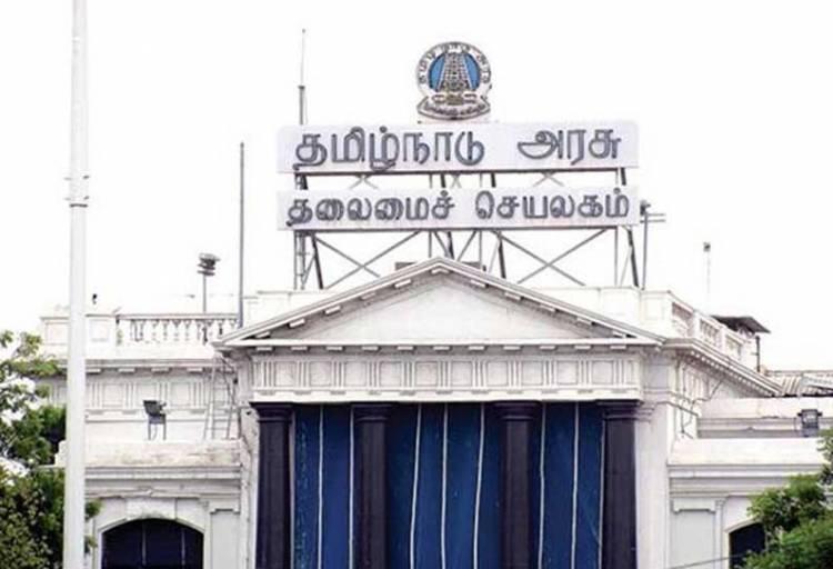 தமிழகத்தில் 5 மாவட்ட ஆட்சியர்களை மாற்றம் செய்து தமிழக அரசு உத்தரவு.
