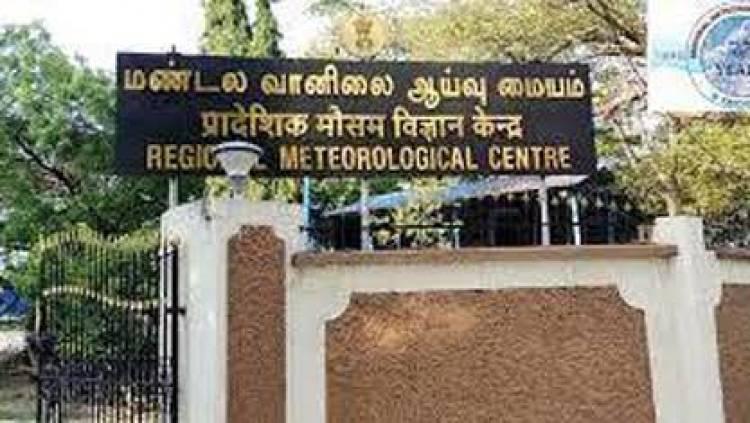 தமிழ்நாட்டில் 3 மாவட்டங்களில் இன்று கனமழைக்கு வாய்ப்பு உள்ளது என்று சென்னை வானிலை ஆய்வு மையம் தெரிவித்துள்ளது.