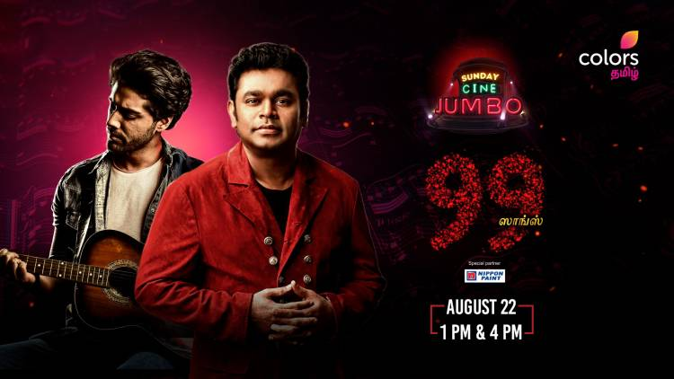 Colors Tamil to air World Television Premiere of AR Rahman's maiden production film 99 songs