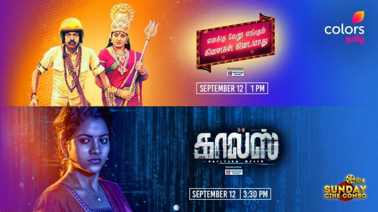Colors Tamil curates exciting lineup of shows for Vinayagar Chaturthi
